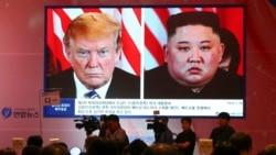 [주간 뉴스 포커스] 미북실무협상 결렬 후 교착 상태...북한 김정은 위원장, 백두산 방문