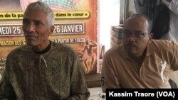 Festival Spot On Mali Music