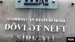 Azərbaycan Dövlət Neft Şirkəti