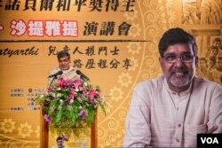 2014年诺贝尔和平奖共同得主沙提雅提在台北演讲。(美国之音记者方正拍摄)
