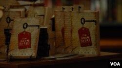 نسخه هایی از کتاب «هتل رز»