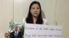 中国举办首届世界律师大会 律师团体及维权律师家属抗议