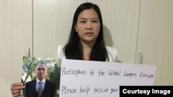 中国维权律师余文生的妻子许艳呼吁中共当局释放她的丈夫(中国维权律师关注组脸书)