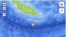 Map of area where earthquake struck in Solomon Islands, April 12, 2014. (USGS map)