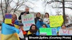 Конгресменів просили підтримати #Євромайдан. ФОТО