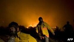 İsrail'deki Orman Yangınına Türkiye'den Yardım