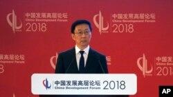Tư liệu: Phó Thủ Tướng TQ đọc diễn văn khai mạc Diễn đàn Phát triển TQ ở Bắc Kinh hôm Chủ nhật 25/3/2018. Quan chức hàng đầu TQ khuyến cáo chiến tranh thương mại sẽ không có lợi cho bên nào.