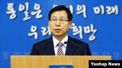 김의도 한국 통일부 대변인 정부서울청사에서 열린 정례브리핑에서 취재진의 질문에 답변하고 있다. (자료사진)