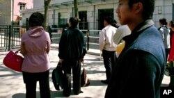 北京街頭年輕人.