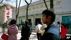 中国北京希望赴美的签证申请者