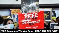 7-26香港國際機場反送中集會人士高舉中英文標語 (攝影:美國之音湯惠芸)