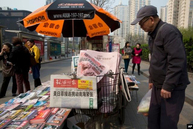 Trung Quốc đã tăng cường kiểm duyệt những tin tức và bình luận trên mạng về Hồ Sơ Panama do Hội Nhà báo Điều tra Quốc tế tiết lộ.