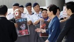 """时事大家谈:定性""""恐怖主义"""",北京为镇压香港埋伏笔?"""