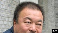 Ông Ngãi Vi Vi là người góp phần thiết kế Vận động trường Tổ Chim cho Olympic Bắc Kinh 2008.
