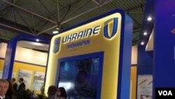 2013年莫斯科航展上的乌克兰展台。乌克兰去年未参加莫斯科航展。(美国之音白桦拍摄)