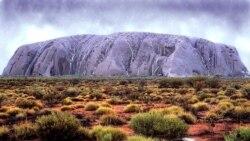Quiz - Australian Scientists Propose a 'Telescope' to Look Deep Underground