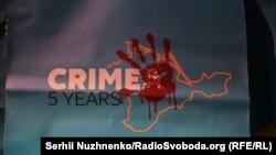"""Акция """"Украина, помни: Крым оккупирован"""" .Киев, март 2019"""