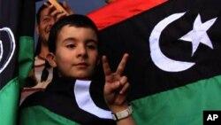 لیبیا کی عبوری کونسل کا پرچم