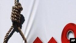 بحرینی مظاہرین کو قیدکی سزا، حقوق انسانی کےگروپ کی نکتہ چینی