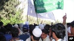 قرآن کی بے حرمتی کے خلاف احتجاج چوتھے روز بھی جاری