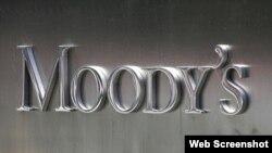 «Moody's» beynəlxalq reytinq agentliyi