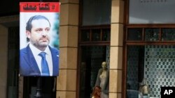 "A poster of resigned Lebanese Prime Minister Saad Hariri with Arabic that read, ""We are all with you,"" hangs on a street in Beirut, Lebanon, Nov. 13, 2017."