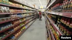 A Fivimart supermarket in Hanoi.