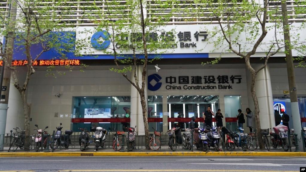 2018年4月13日,中共建設銀行在上海的一家分支。