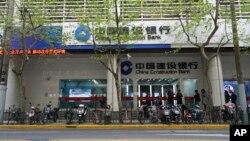 2018年4月13日,中共建设银行在上海的一家分支。
