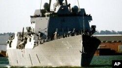 Imagen oficial del destructor Nitze de la Armada estadounidense.