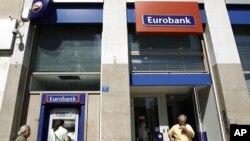 希臘相信能夠獲得新的援助資金