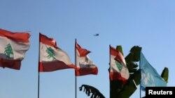 د لبنان په ناقوره ښار کې د ملګرو ملتونو د سوله ساتنې ماموریت
