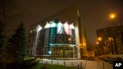 Badan anti-doping nasional, RUSADA di Moskow, Rusia, Senin, 9 November 2015. (AP Photo/Alexander Zemlianichenko)