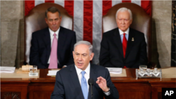 FILE - Israeli Prime Minister Benjamin Netanyahu is seen addressing the U.S. Congress, March 3, 2015, in Washington, D.C.