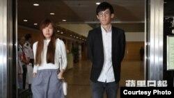 青年新政梁頌恒和游蕙禎周四下午走出法院(蘋果日報圖片)