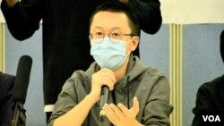 香港屯門醫院前線醫生、杏林覺醒成員黃任匡擔心, 限制人群聚集措施先例一開,後患無窮。(美國之音湯惠芸)