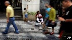 Επανεξέταση των κοινωνικών επιδομάτων στην Ελλάδα