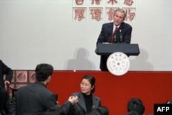 布什总统在清华大学演说并回答提问