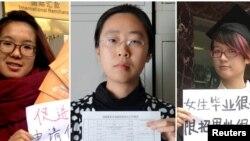 中国当局逮捕的反性骚扰活动人士:(左起)韦婷婷、王曼和郑楚然(2015年资料照片)