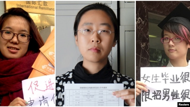 中国当局逮捕的5位反性骚扰活动人士