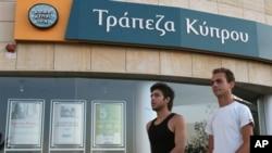 Η Τράπεζα Κύπρου προειδοποιεί για το μέλλον