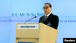 FILE - North Korea's Foreign Minister Ri Su Yong addresses the 28th Session of the Human Rights Council at the United Nations in Geneva, March 3, 2015.