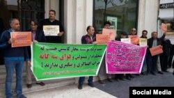 تجمع علیه موسسه مالی اعتباری کاسپین در مشهد