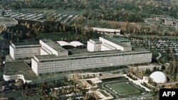This is a 1979 photo of C.I.A. headquarters in Langley, Virginia, seen from an aerial view. (AP Photo)