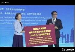 """Pemerintah Provinsi Fujian memberikan bantuan dengan total nilai sekitar 3 juta RMB (US$465.000) dalam konferensi investasi bertema """"Indonesia-China, Two Countries, Twin Parks"""" yang dilangsungkan secara virtual, Kamis, 15 Juli 2021. (Courtesy: Kemenko Marves RI)"""
