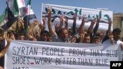 Biểu tình chống chính phủ tại Hass, thuộc tỉnh bất ổn Idlib ở miền bắc Syria, ngày 8 tháng 6, 2012