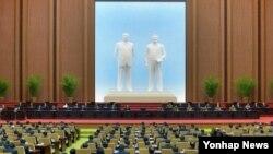 북한 최고인민회의 제13기 제3차회의가 9일 평양 만수대의사당에서 열렸다고 조선중앙통신이 보도했다.