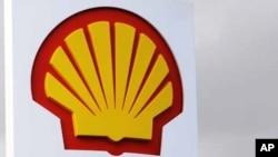 Kamfanin mai na Shell