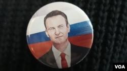 Значок с портретом Алексея Навального
