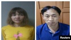 Nghi phạm Doan Thi Huong (bên trái) mang giấy thông hành Việt Nam và nghi phạm Bắc Triều Tiên Ri Jong Cho, 2 trong số 4 nghi phạm đã bị cảnh sát Malaysia bắt giữ.